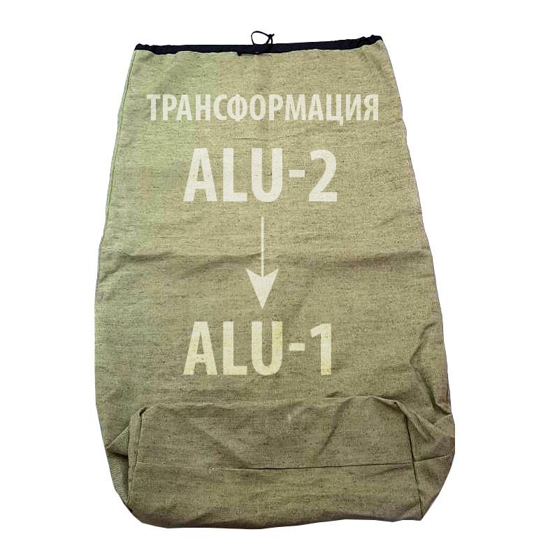 Черно-оранжевый набор трансформации байдарок Neris Alu-2 → Alu-1 до 2016 года